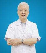 叶顺章 白癜风医生